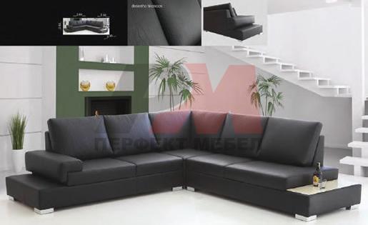 Дизайнерски кожени дивани