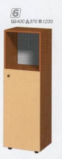 Шкафче за офис