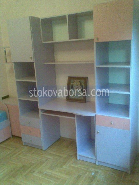 çocuk mobilya